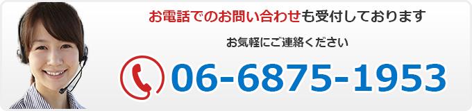 contact_tel_39
