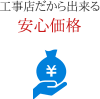 point_25